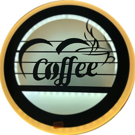 Aplica LED, de perete, rotunda, acrilica Creative coffee 8447-0